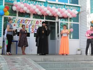 В Черемшане священник принял участие в празднике, организованном <i>день казанской иконы божией матери поздравление</i> районной библиотекой